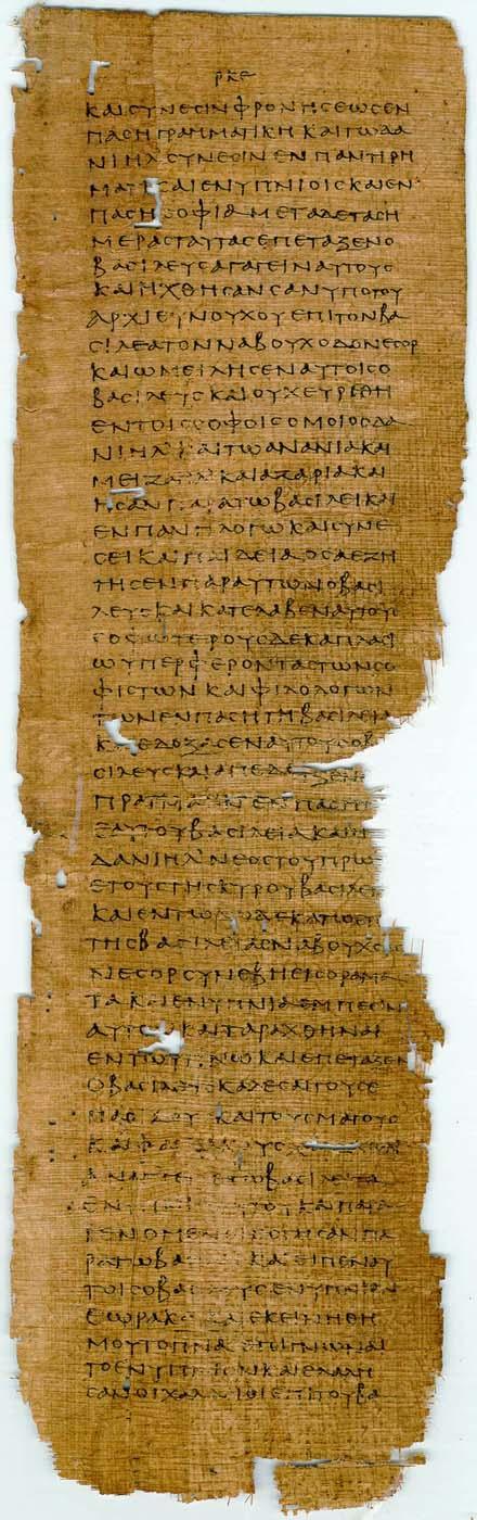 http://www.uni-koeln.de/phil-fak/ifa/NRWakademie/papyrologie/PTheol/PT16_10r.jpg