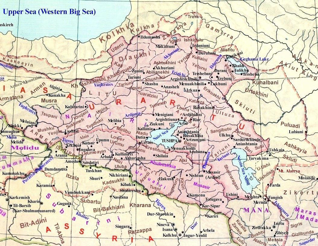 http://www.tacentral.com/erebuni/images/Mapurartu_bg.jpg