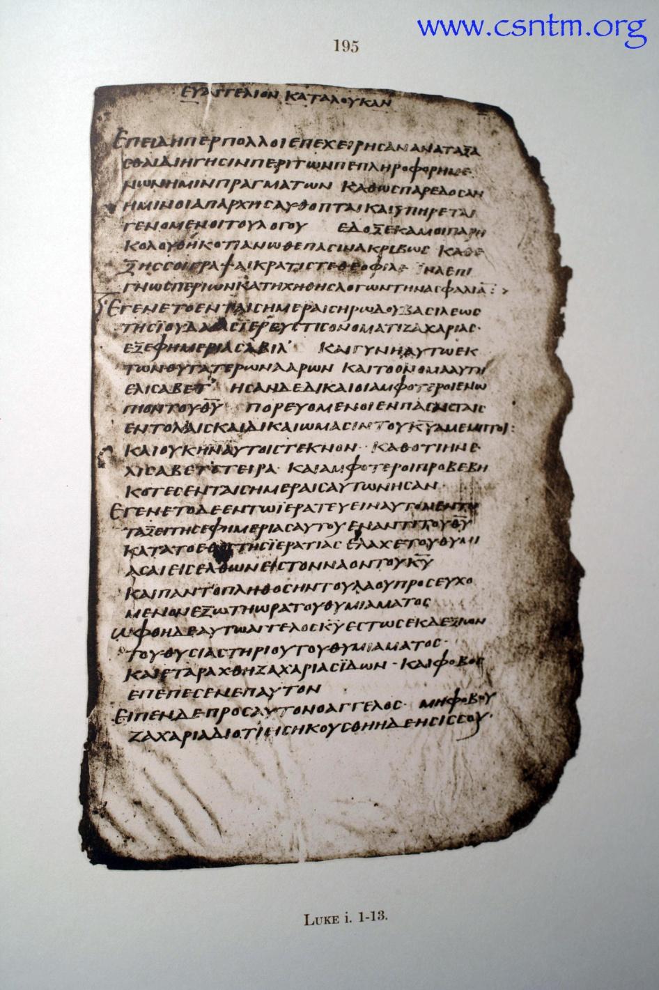 http://images.csntm.org/Manuscripts/GA_032/CodexW_105a.jpg