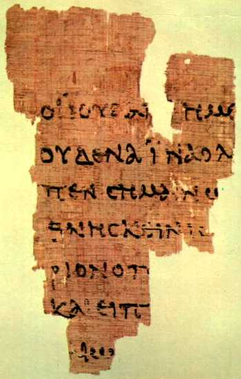 http://www.kchanson.com/ANCDOCS/greek/johnpap.jpg