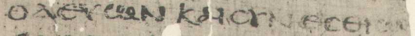 Papyrus Egerton 2: Line 37