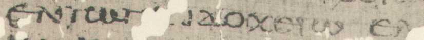 Papyrus Egerton 2: Line 38
