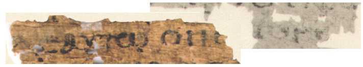 Papyrus Egerton 2: Line 43