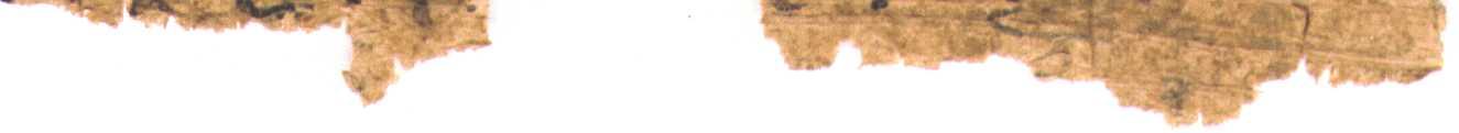 Papyrus Egerton 2: Line 48