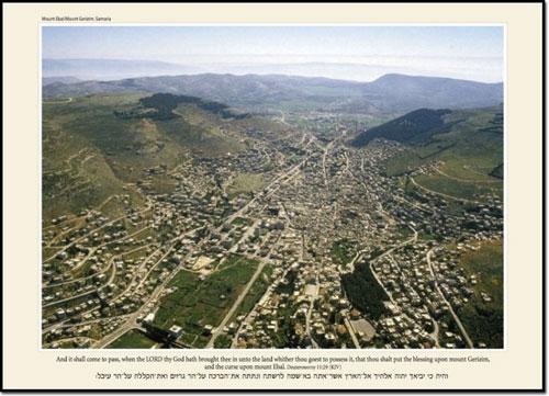 http://a248.e.akamai.net/origin-cdn.volusion.com/e5r5w.knkx6/v/vspfiles/photos/CAL1213-Jewish16-Mountains-9.jpg?1354806851