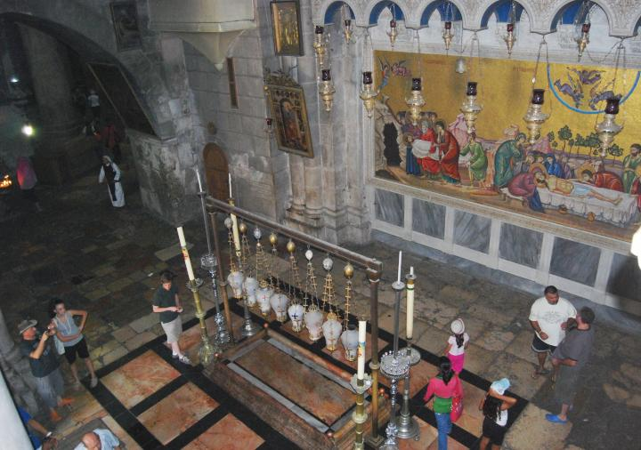 Stone of Unction (Anointing) from the Crucifixion altar