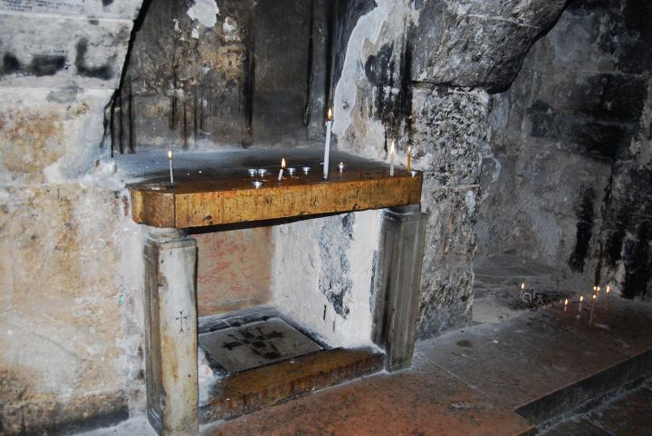 Prison of Christ