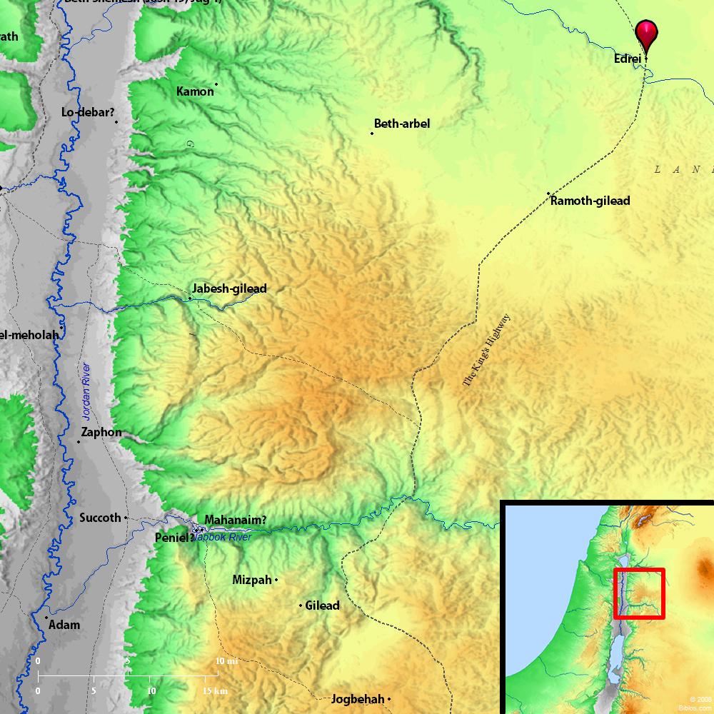 http://bibleatlas.org/region/edrei.jpg